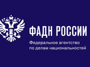 FADN_Logo-02