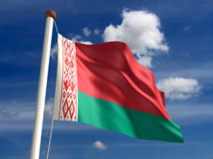 Flag_Belarusi_albom