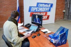 Фото Александр Гальперин РИА Новости