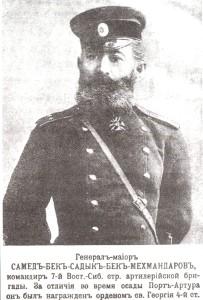 General_Samed_bey_Mehmandarov