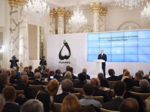 IV Глобальный Бакинский Форум
