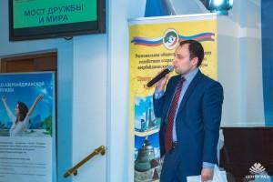 «Мост дружбы Азербайджан – Россия» 6
