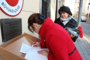 Посольство Турции-2