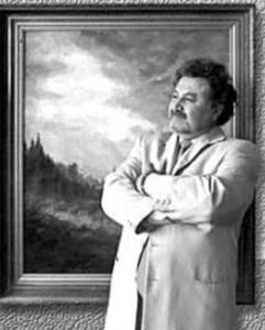 Садых Багиров