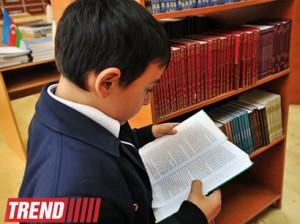 School_280912