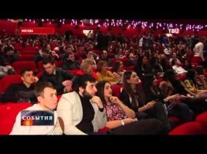 VI Московский фестиваль национального юмора «Все свои»