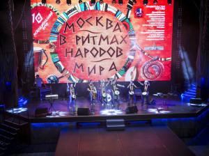 XI Межнациональный вечер «Москва в ритмах народов мира»