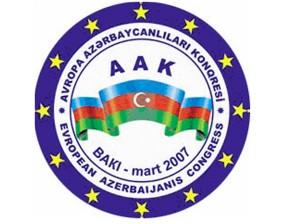 avropa_azerbaycanlilari_kongresi_logo