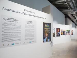 exhibition_040414_29