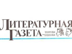 logotip-lg_ejw_466