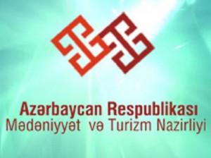 ministerstvo_kultury_i_turizma