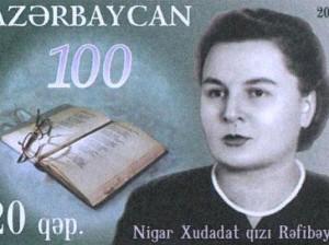 nigar54
