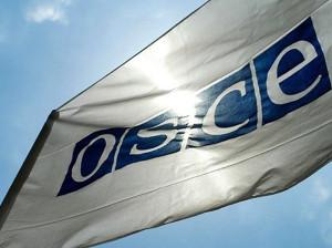 obse_logo_2