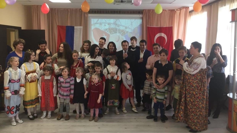 В детских домах Москвы прошли концерты, посвященные российско-турецкой дружбе