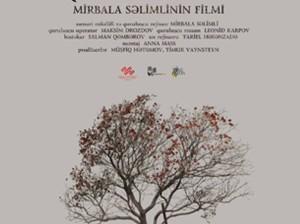 poster_film_080416