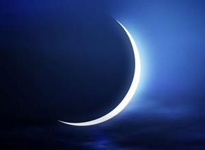 ramadan-2