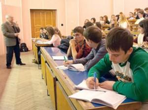 studenty_000